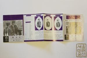 성의사 광고물7