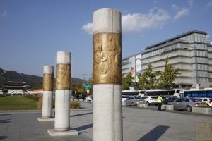 세종로 세종대왕 동상 주변 조형물2