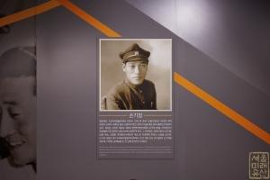 손기정기념관(구양정고) 전시물1