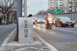 원효대교 전경5