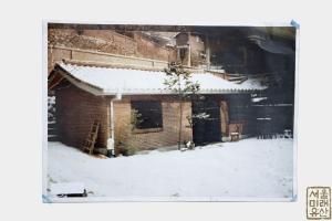 윤중식 가옥 옛 사진1