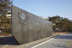 잠실종합운동장 올림픽 기념물