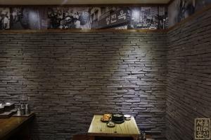 청진옥 벽면