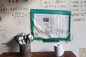 태조감자국 벽면 언론보도