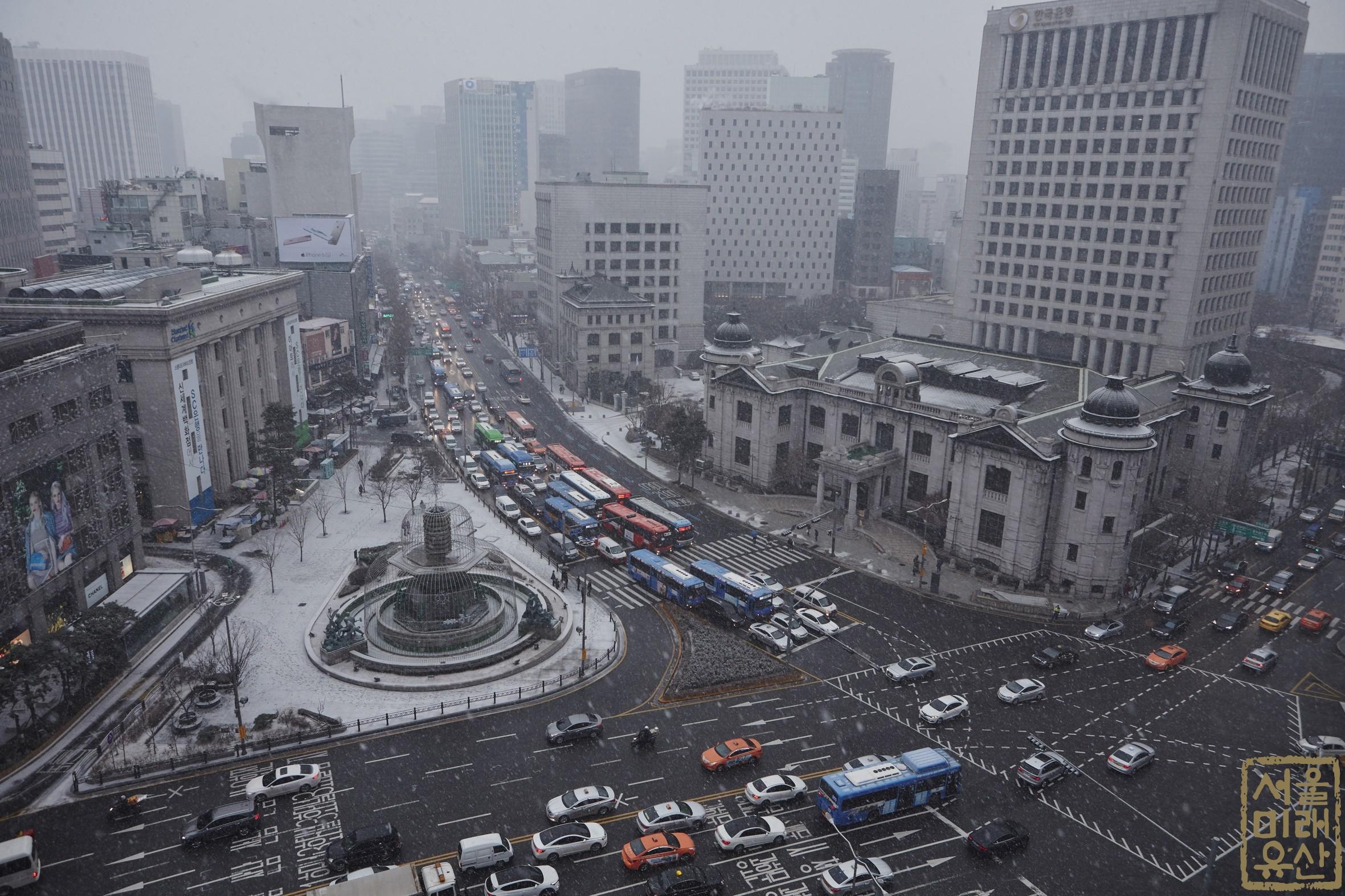 한국은행 앞 광장 전경