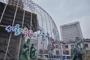 한국은행 앞 광장 분수대 조형물2