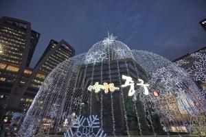 한국은행 앞 광장 분수대 야경9