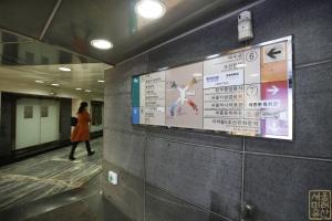 광화문 지하보도 출구 표지판