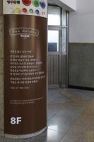 독수리다방 내부 기둥