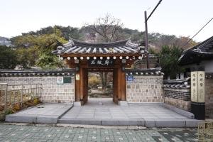 석파랑(손재형 옛 가옥) 정문