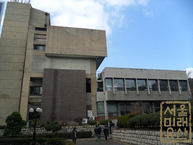 한국과학기술연구원 본관