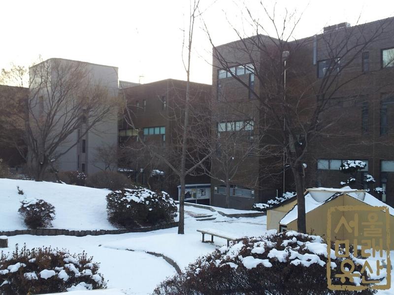 서울대학교 예술관