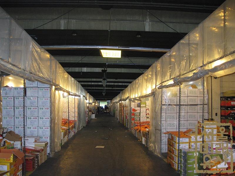 가락동 농수산물시장