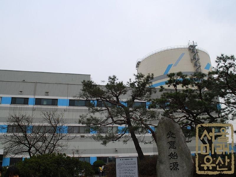 서울화력발전소(당인리발전소)