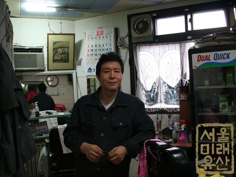 중앙탕 박희순 관리자 사진