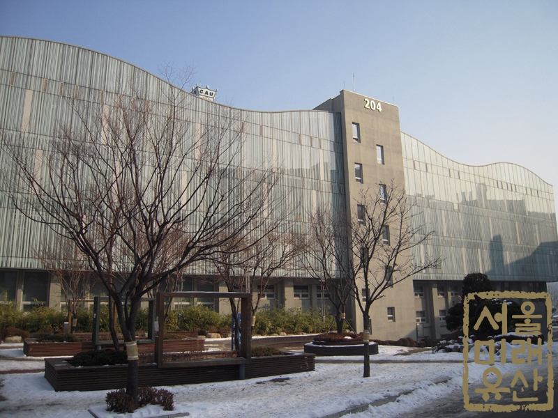 중앙대학교 중앙도서관