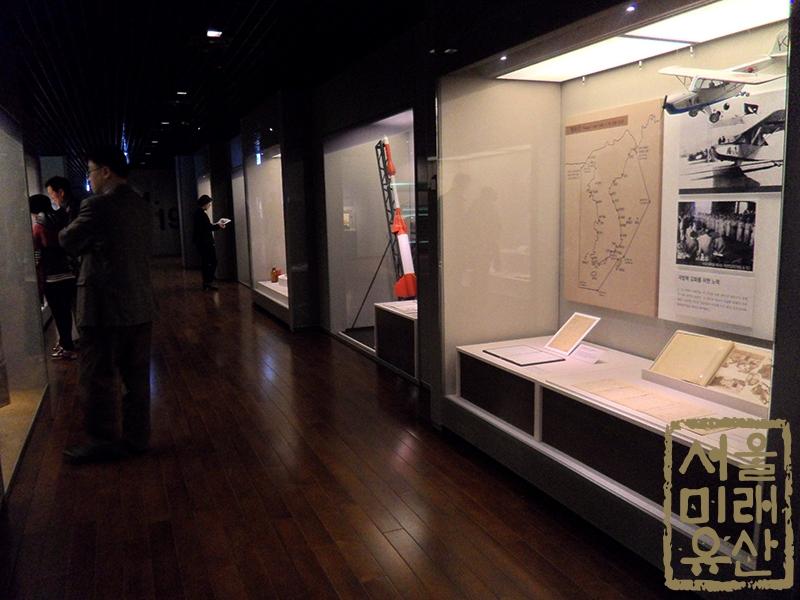 대한민국역사박물관