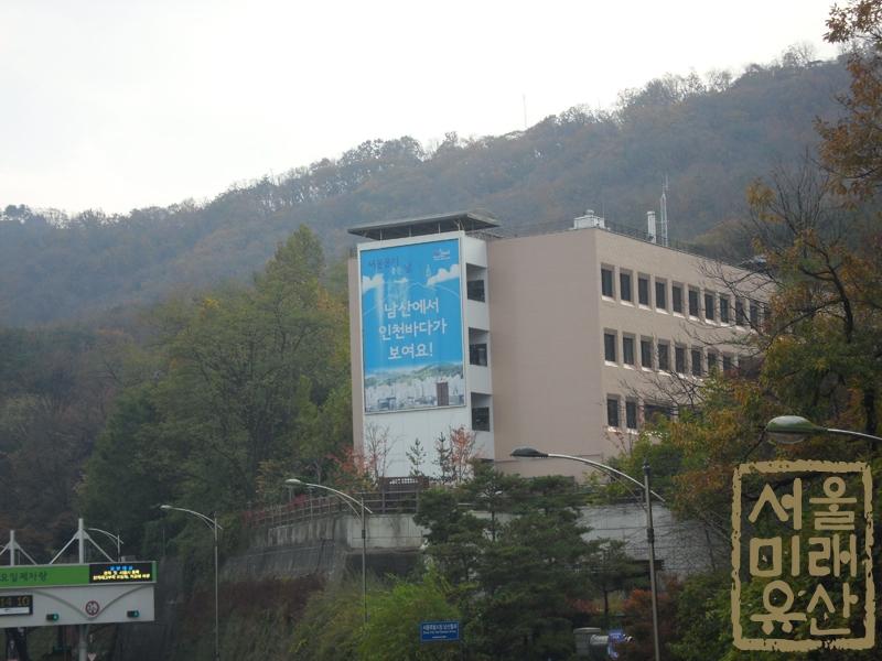 구 서울시청 남산별관