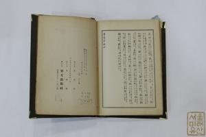 홍성균한의원 옛 기록물3