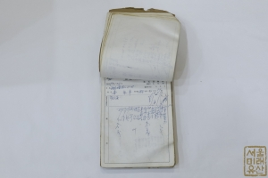 홍성균한의원 옛 기록물6