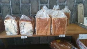 독일빵집 대표메뉴 식빵