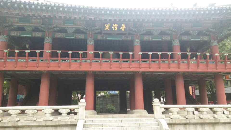 보신각 타종-전경
