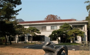 국무총리공관 본관 전경(1) 출처: 국무총리실 홈페이지 (http://www.pmo.go.kr)