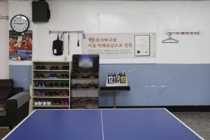 복지탁구장 내부3