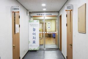 북부종합사회복지관 아동발달지원센터