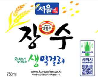 서울장수막걸리
