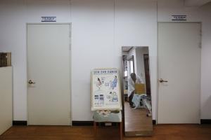 성진한의원 치료실