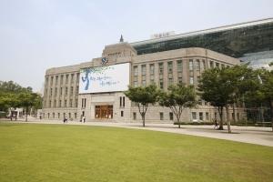 서울광장 서울시청 청사