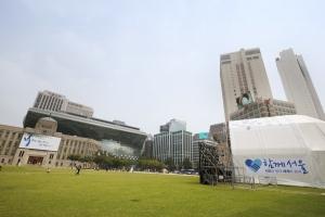 서울광장 무대 후면