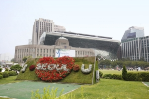 서울광장 I seoul u 장식물
