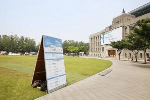 서울광장 공연안내 표지판1