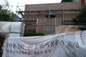 장위동-230-49-주택_2층부분