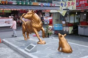 마장축산물시장 동상