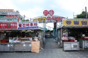 마장축산물시장 먹자골목 입구