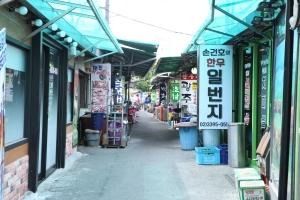 마장축산물시장 먹자골목2