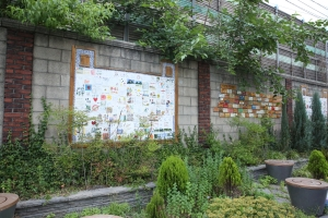 마장축산물시장 골목 외벽