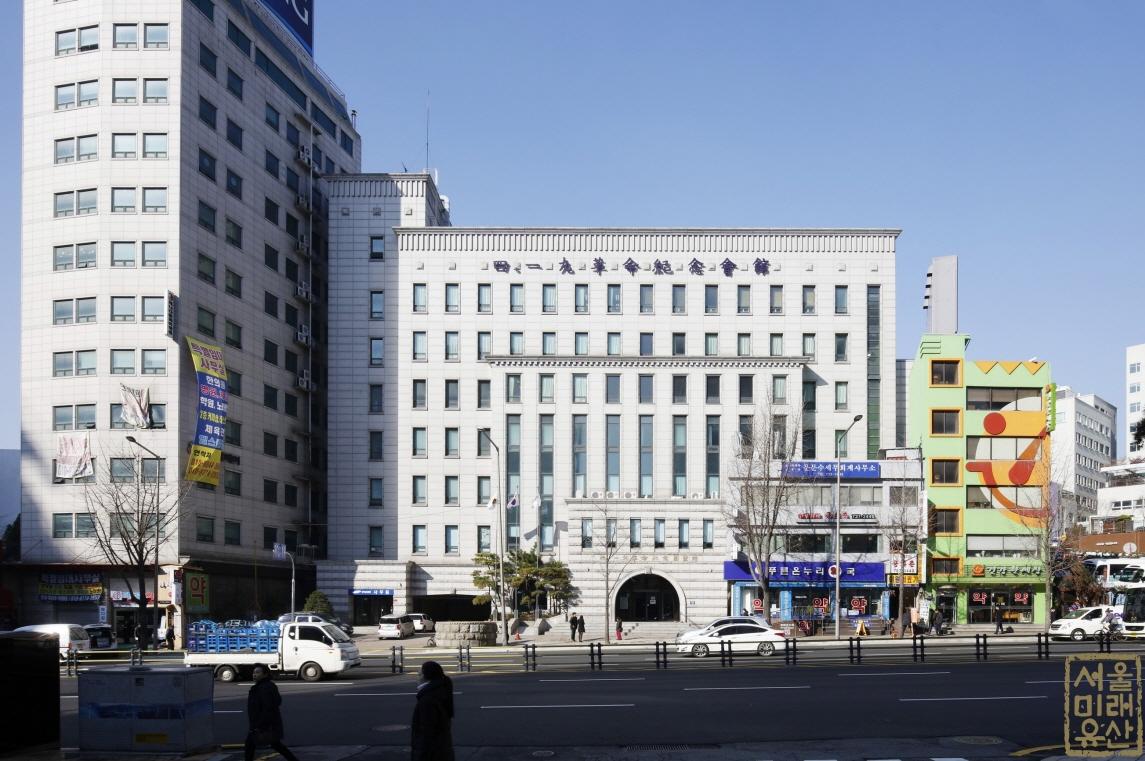 4.19혁명기념도서관 외부 전경1
