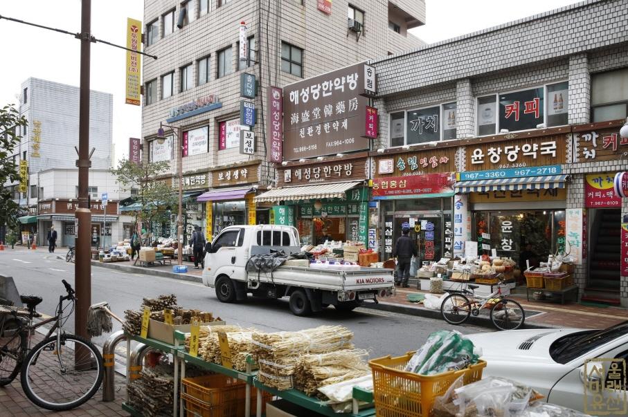 경동시장 서울약령시 점포1