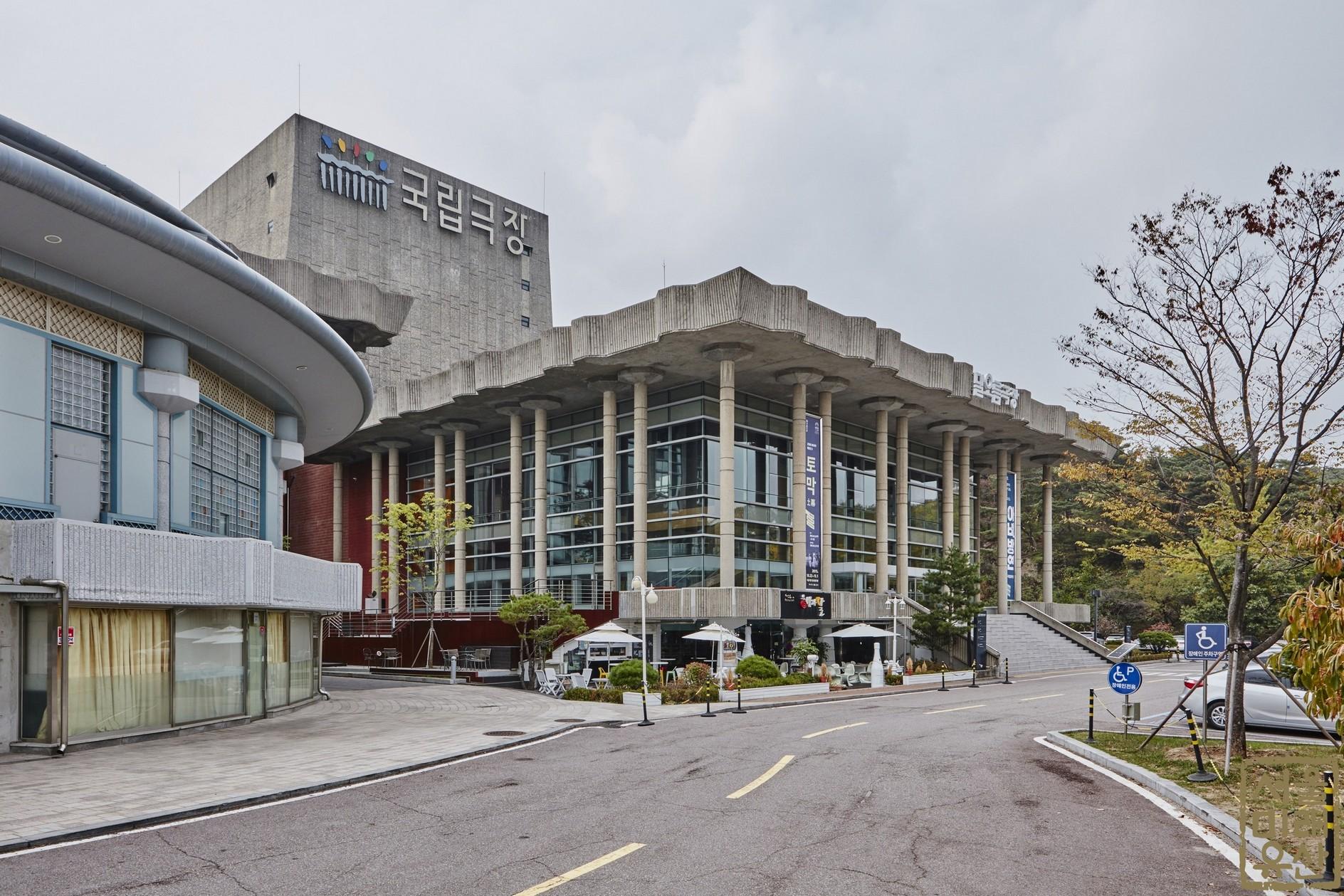 국립극장 달오름극장 전경1