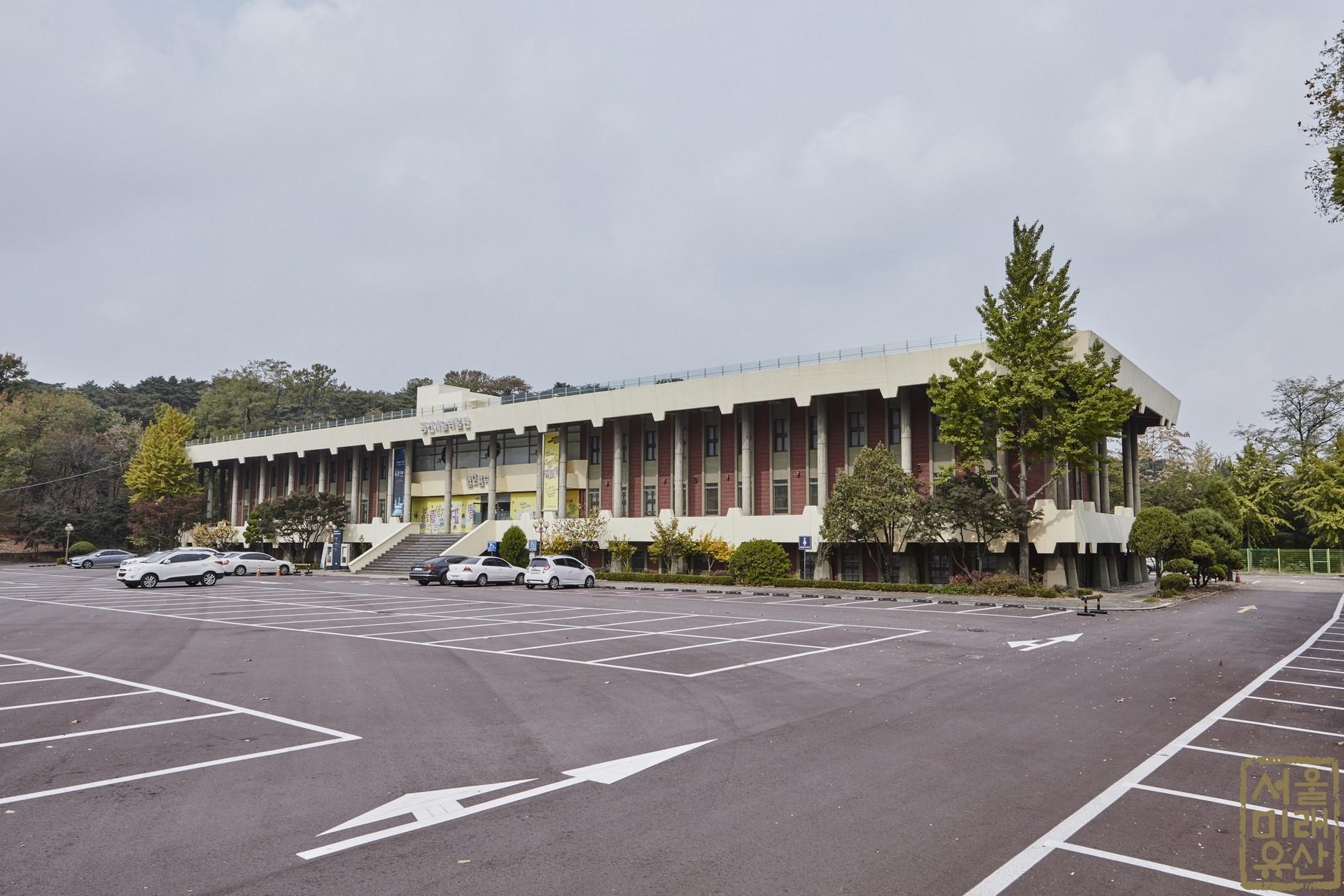 국립극장 공연예술박물관 전경