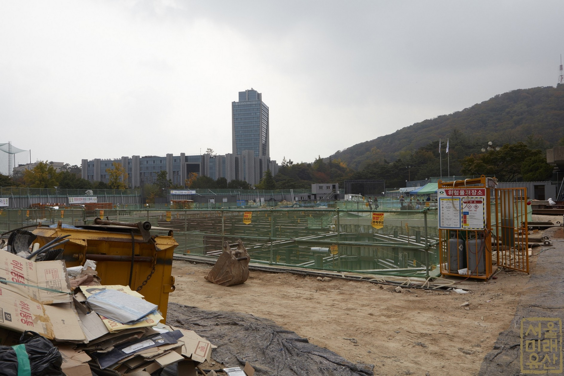 국립극장 공사장 내부