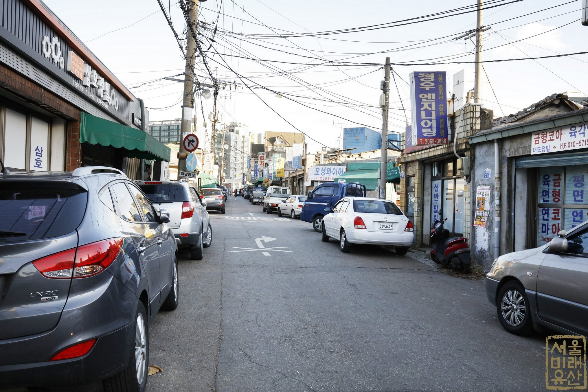 1차 금속제조업(문래동영단주택단지일대) 도로1