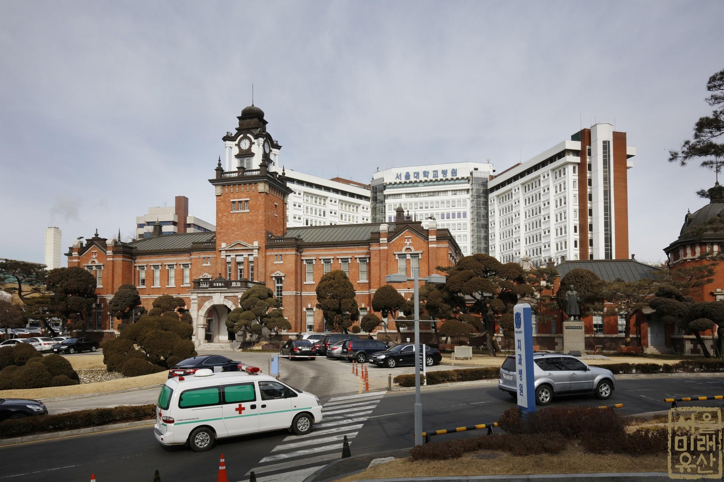 서울대병원01.jpg