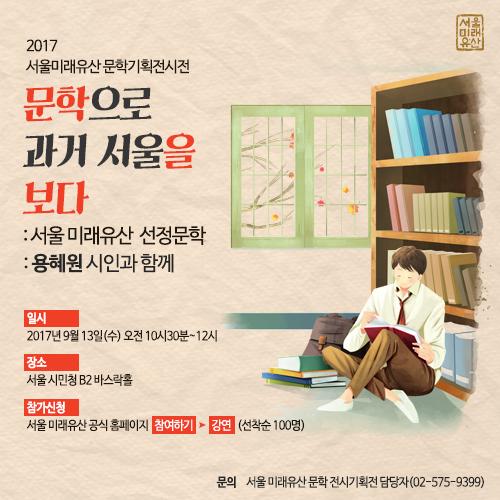 KakaoTalk_20170901_142918531