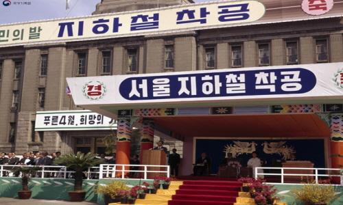 지하철 1호선(서울역~청량리역)