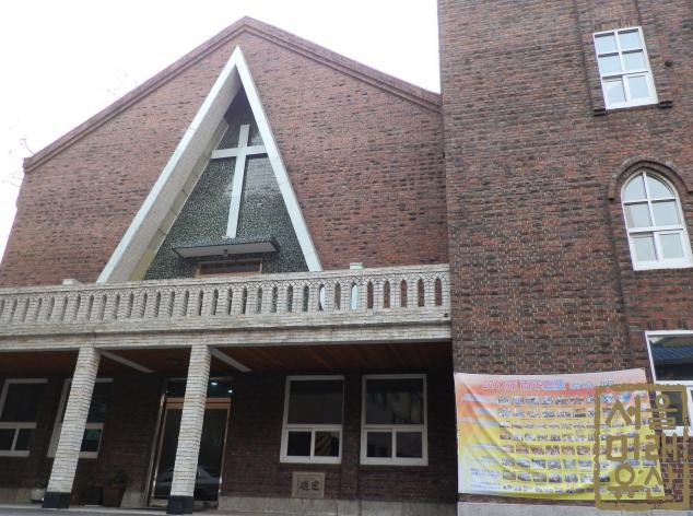 중화기독교한성교회